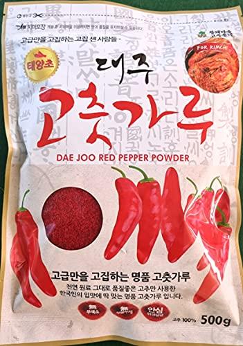 Gochugaru, Koreanischer Chilipulver für Kimchi 500g, mittel scharf, Korean Chilipowder for Kimchi, grob gemahlen.